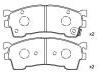 刹车片 Brake Pad Set:GEK: GD1304<br />