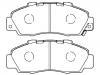 刹车片 Brake Pad Set:GEK: GD1512<br />